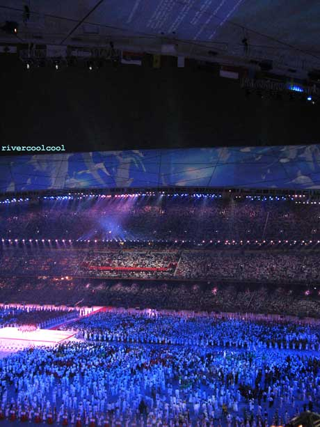 Beijing Olympics - BSOD
